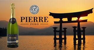 Pierre Zéro, un succès qui s'étend au pays du Soleil Levant
